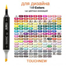 TOUCHNEW Professional 168 Color Art Markers Brush Set